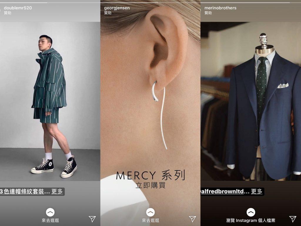 Instagram官方廣告| Story限時動態 |增加曝光數、提高廣告效果、提高轉換率,少一倍廣告費 多一倍成效方法